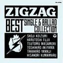 【中古】邦楽CD ZIG ZAG / ZIG ZAG BEST(Single&Ballad collection)(廃盤)