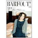 【中古】BARFOUT! BARFOUT! 2012年4月号 Vol.199 バァフアウト!