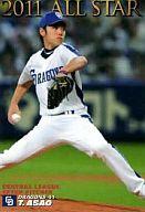 【中古】スポーツ/オールスターカード/2011プロ野球チップス第3弾 AS-13 [オールスターカード] : 浅尾拓也