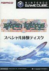 【中古】NGCソフト バテン・カイトス〜終わらない翼と失われた海〜スペシャル体験ディスク