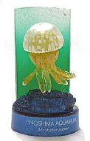 【中古】ペットボトルキャップ タコクラゲ 「新江ノ島水族館への誘い」