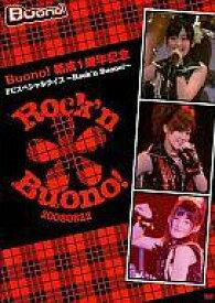 【中古】邦楽DVD Buono! / 結成1周年記念FCスペシャルライブ〜Rock'n Buono!〜(生写真欠け)