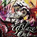 【中古】同人音楽CDソフト Blaze Out / EastNewSound
