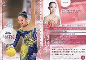 【中古】スポーツ/BBM 体操NIPPONカードセット2012 DYNAMIC Beauty 16 [レギュラーカード] : 三浦莉奈(新体操)