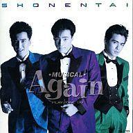【中古】邦楽CD 少年隊 / Again-MUSICAL PLAYZONE '89