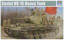 """【中古】プラモデル 1/35 ソビエト軍 KV-1S 重戦車""""スコロツノイ"""" [01566]"""