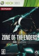 【中古】XBOX360ソフト ゾーン・オブ・エンダーズ HDエディション