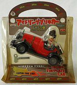 【中古】おもちゃ ルパン三世 アイドリングブリキカー(赤) 峰不二子【タイムセール】