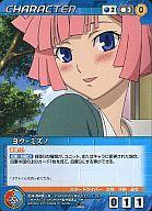 【中古】クルセイド/C/青/ボンズクルセイド[STAR DRIVER 輝きのタクト/エウレカセブンAO] CH-049 [C] : ヨウ・ミズノ