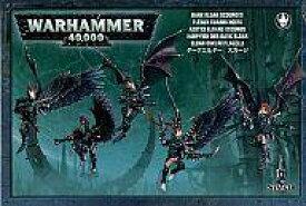 【中古】ミニチュアゲーム ダークエルダー スカージ 「ウォーハンマー40.000/ダークエルダー」 (Dark Eldar Scourges) [45-16]