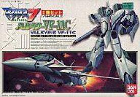 【中古】プラモデル 1/144 バルキリー VF-11C 2機セット 「マクロス7」 シリーズNo.2 [0046230]