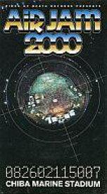 【20日24時間限定!エントリーでP最大26.5倍】【中古】邦楽 VHS V.A. / AIR JAM 2000