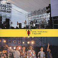 【中古】邦楽DVD T-SQUARE・LIVE NATURAL ((株)SME・インターメディア)