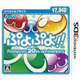 【中古】ニンテンドー3DSソフト ぷよぷよ!![廉価版]