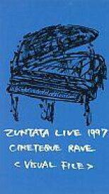 【エントリーでポイント10倍!(12月スーパーSALE限定)】【中古】邦楽 VHS ZUNTATA / ZUNTATA LIVE 1997 CINETEQUE RAVE【タイムセール】