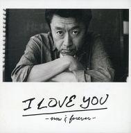 【中古】邦楽CD 桑田佳祐 / I LOVE YOU -now & forever-