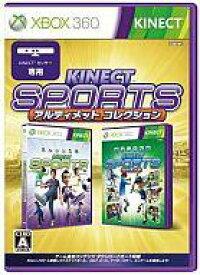 【中古】XBOX360ソフト Kinect Sports アルティメット コレクション