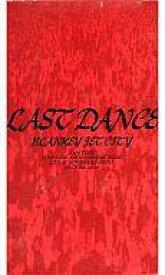 【20日24時間限定!エントリーでP最大26.5倍】【中古】邦楽 VHS BLANKEY JET CITY/LAST DANCE