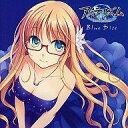 【中古】アニメ系CD GWAVE SuperFeature's Vol.22 アステリズム Blue Disc[通常盤]