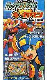 【中古】ボードゲーム ロックマンエグゼ カタン ポータブル