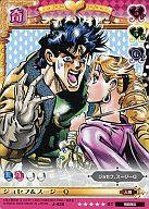 【中古】アニメ系トレカ/ジョジョの奇妙な冒険 Adventure Battle Card 第5弾 J-439 [ST] : ジョセフ&スージーQ