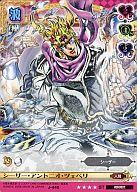 【中古】アニメ系トレカ/ジョジョの奇妙な冒険 Adventure Battle Card 第5弾 J-440 [ST] : シーザー・アントニオ・ツェペリ