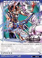 【中古】アニメ系トレカ/ジョジョの奇妙な冒険 Adventure Battle Card 第6弾 J-611 [U] : エアロスミス