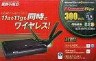 【中古】Windowsハード BUFFALO Air Station NFINITI Giga 11n/a/g/b対応 無線LANルーター