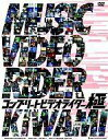 【中古】邦楽DVD コンプリートビデオライダー 「極」[初回限定版]