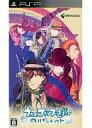 【中古】PSPソフト うたの☆プリンスさまっ♪-All Star-[通常版]