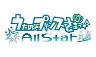 【中古】PSPソフト うたの☆プリンスさまっ♪-All Star- 初回限定Super Shining Smile BOX