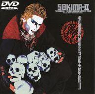 【中古】邦楽DVD 聖飢魔II・悪魔の黒ミサ ((株)SME・インターメディア)