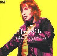 【中古】邦楽DVD 宇都宮隆・fragile takashi utsunomiy ((株)SME・インターメディア)