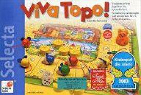 【中古】ボードゲーム ねことねずみの大レース 多言語版 (Viva Topo)