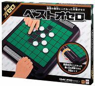 【中古】ボードゲーム ベストオセロ