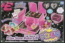 【中古】おもちゃ プリズムストーンメーカーDX 「プリティーリズム・ディアマイフューチャー」