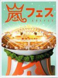 【中古】邦楽DVD 嵐 / アラフェス [初回盤]