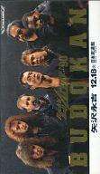 【中古】邦楽 VHS 矢沢永吉/Rock'n'Roll Army'90 BUDOKAN