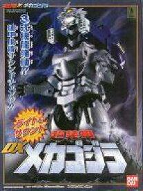 【中古】おもちゃ DX超装甲 メカゴジラ 「ゴジラ×メカゴジラ」 【タイムセール】