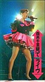 【中古】邦楽 VHS 森高千里/見て-スペシャル-ライヴ・イン・汐留PIT2 4.15 '89