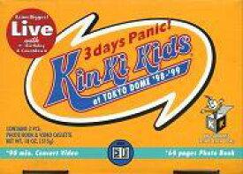 【中古】邦楽 VHS Kinki Kids/3days Panic!at TOKYO DOME'98-'99<限定版>