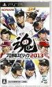 【中古】PSPソフト プロ野球スピリッツ 2013