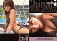 【中古】コレクションカード(女性)/wi☆th COLLECTION CARD 2002 42 : 若槻千夏/レギュラーカード/wi☆th COLLECTION CARD 2002