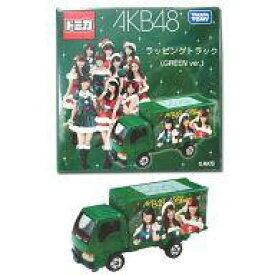 【中古】ミニカー AKB48 ラッピングトラック(GREEN ver.) 「トミカ」 セブンイレブン限定【タイムセール】