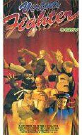 【エントリーでポイント10倍!(12月スーパーSALE限定)】【中古】その他 VHS バーチャファイター