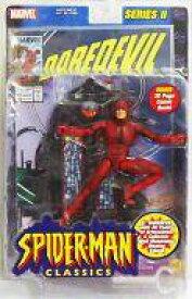 【中古】フィギュア Daredevil -デアデビル- 「スパイダーマン」 クラシック シリーズ2 アクションフィギュア【タイムセール】