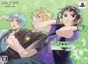 【中古】PSPソフト Starry☆Sky 〜after Summer〜Portable〜[初回限定版]
