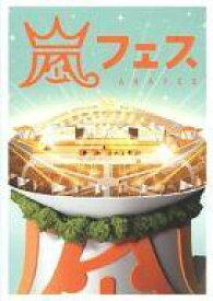 【中古】邦楽DVD 嵐 / アラフェス[通常盤]