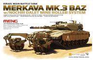 【中古】プラモデル 1/35 IDF メルカバ Mk.III Baz/Nochri Dalet マインローラー付 [TS-005]【タイムセール】