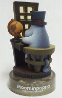 【中古】ペットボトルキャップ 03.書斎のパパ 「ムーミンズランチ2 海洋堂ムーミン ミニビネットフィギュアコレクション」